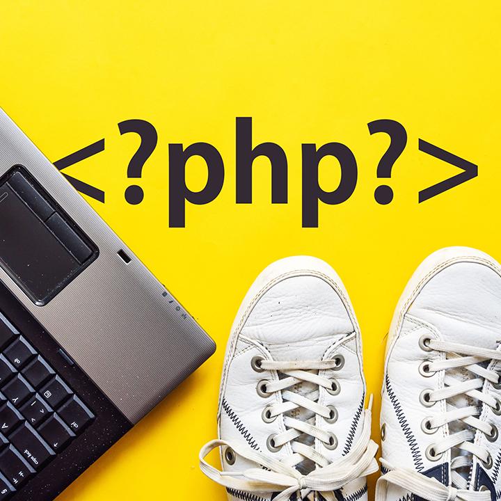 PHPに興味あり!一体どんな言語?